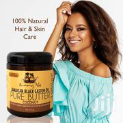 Sunny Isle Jamaican Black Castor Oil Pure Butter, Brown, 8 Fluid Ounce | Hair Beauty for sale in Greater Accra, Tema Metropolitan