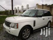 Land Rover Range Rover Sport 2008 White | Cars for sale in Greater Accra, Ga South Municipal