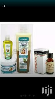 Hair Wonder 4 Set Cream,Oil,Shampoo and Andrea | Hair Beauty for sale in Greater Accra, Accra Metropolitan