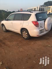 Toyota RAV4 2010 2.5 White | Cars for sale in Greater Accra, Adenta Municipal