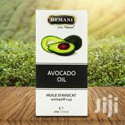 Avocado Oil 30 ML   Vitamins & Supplements for sale in Greater Accra, Ga West Municipal
