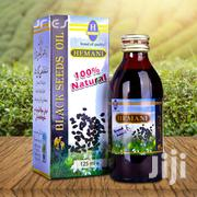 Black Seed Oil (125 Ml)   Vitamins & Supplements for sale in Greater Accra, Ga West Municipal