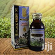 Black Seed Oil (60 Ml)   Vitamins & Supplements for sale in Greater Accra, Ga West Municipal