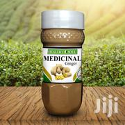 Medicinal Ginger Powder | Vitamins & Supplements for sale in Greater Accra, Ga West Municipal
