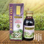 Neem Oil 60 Ml   Vitamins & Supplements for sale in Greater Accra, Ga West Municipal