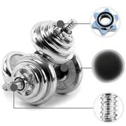 25 Kg Dumbell/Dumbells Pair | Sports Equipment for sale in Greater Accra, Korle Gonno