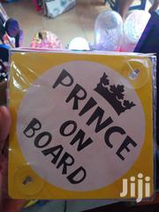 Prince on Board | Home Accessories for sale in Greater Accra, Accra Metropolitan
