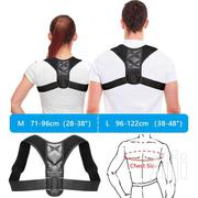 Body Posture   Tools & Accessories for sale in Greater Accra, East Legon