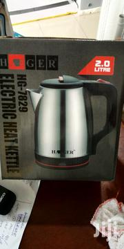 Haeger 20litres Kettle | Kitchen Appliances for sale in Greater Accra, Achimota