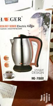 Haeger 2.5litres Kettle | Kitchen Appliances for sale in Greater Accra, Achimota