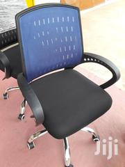 Mesh Swivel Chair | Furniture for sale in Greater Accra, Nii Boi Town