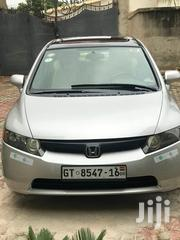 Honda Civic 2009 1.8 Silver | Cars for sale in Ashanti, Kumasi Metropolitan