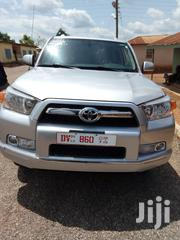 Toyota 4-Runner 2013 Silver | Cars for sale in Brong Ahafo, Sunyani Municipal
