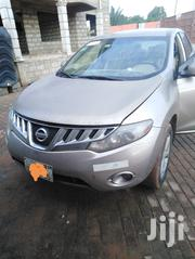Nissan Murano 2009 S 4WD Gray | Cars for sale in Western Region, Shama Ahanta East Metropolitan