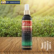 """The Mane Choice Do It """"FRO"""" The Culture Sophisticated Sheen Spray   Hair Beauty for sale in Greater Accra, Ga West Municipal"""