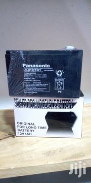 Panasonic UPS Battery | Electrical Equipment for sale in Greater Accra, Ashaiman Municipal