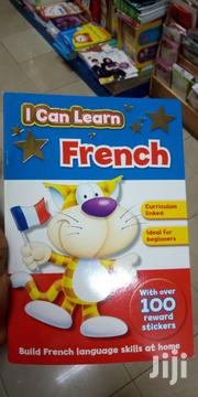 French Classes | Classes & Courses for sale in Northern Region, Tamale Municipal