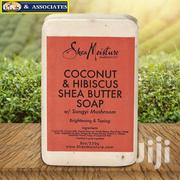 Coconut & Hibiscus Shea Butter Soap (8oz) By Shea Moisture | Skin Care for sale in Greater Accra, Ga West Municipal