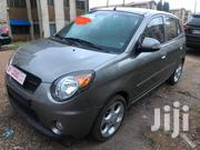 Kia Picanto 2010 1.1 | Cars for sale in Greater Accra, East Legon