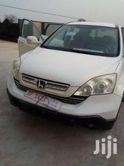 Neat Home Used Honda CR-V | Cars for sale in Greater Accra, Akweteyman