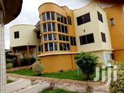 Executive Mansion Selling | Houses & Apartments For Sale for sale in Ashanti, Kumasi Metropolitan