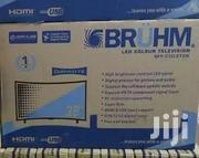 "Bruhm 32"" Curved Digital Satellite TV 