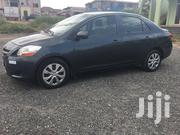 Toyota Yaris 2007 | Cars for sale in Greater Accra, Adenta Municipal