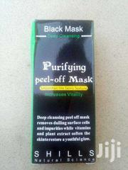 Black Mask Peel Off | Skin Care for sale in Greater Accra, Achimota