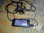 Original Toshiba Heavy Duty Charger 19.V~~6.32a, 120W (For ASUS Also) | Computer Accessories  for sale in Greater Accra, Darkuman