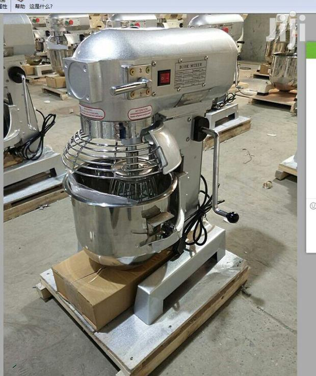 Archive: Cake Mixer 20 Litres Machine Available