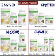 Weight Lose   Vitamins & Supplements for sale in Brong Ahafo, Sunyani Municipal