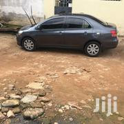 Toyota Yaris 2015 Blue | Cars for sale in Greater Accra, Achimota