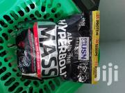 Hyperbolic Mass 2kg | Vitamins & Supplements for sale in Greater Accra, Accra Metropolitan
