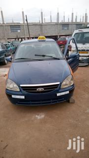 Tata Indigo 2004 Blue | Cars for sale in Greater Accra, Ga West Municipal