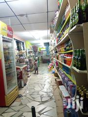 Big Shop for Rent | Commercial Property For Rent for sale in Greater Accra, Ga West Municipal