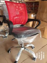 Office Chair | Furniture for sale in Greater Accra, Abossey Okai