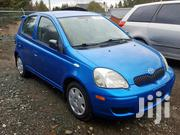 Toyota Yaris 2004 Blue | Cars for sale in Northern Region, East Mamprusi