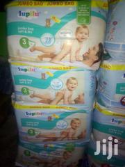 UK Diapers and Wipes | Baby Care for sale in Greater Accra, Abossey Okai