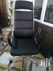 Swivel Chair - MB 24 | Furniture for sale in Greater Accra, Accra Metropolitan