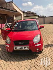 Kia Picanto 2011 1.1 Red | Cars for sale in Ashanti, Kumasi Metropolitan