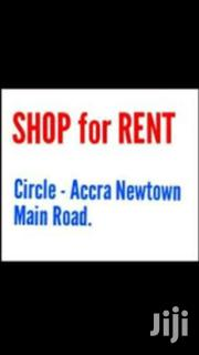 Neat Shop To Let At Circle For 5 Years | Commercial Property For Sale for sale in Greater Accra, Kokomlemle