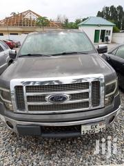 Ford F-150 2011   Cars for sale in Greater Accra, Dansoman
