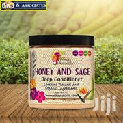 Alikay Naturals Honey and Sage Deep Conditioner – 8oz. | Hair Beauty for sale in Greater Accra, Ga West Municipal
