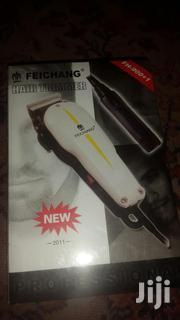 Hair Clipper | Tools & Accessories for sale in Greater Accra, Accra Metropolitan