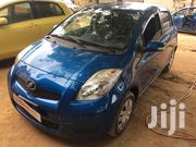 Toyota Vitz 2010 Blue | Cars for sale in Greater Accra, Cantonments