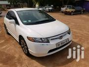 Honda Civic 2008 1.6i LS White | Cars for sale in Volta Region, Ho West