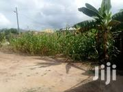 Uncompleted Plus 1 Acre Of Land | Land & Plots For Sale for sale in Eastern Region, Kwahu South