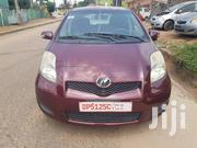 Toyota Vitz 2011 Purple | Cars for sale in Greater Accra, Dansoman