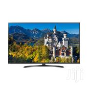 LG 49' Inches 4K Ultra HD Smart Webos TV | TV & DVD Equipment for sale in Greater Accra, Accra Metropolitan