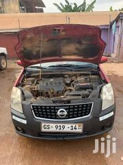 Nissan Sentra   Cars for sale in Greater Accra, Agbogbloshie